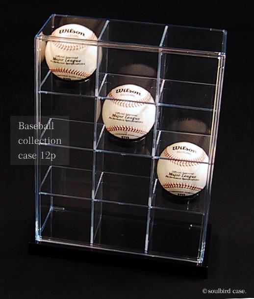 野球ボールケース12p イメージ画像