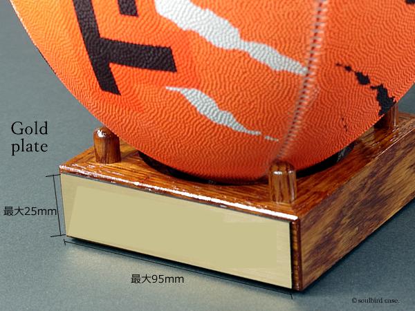 記念プレート ラグビーボールケース置き用