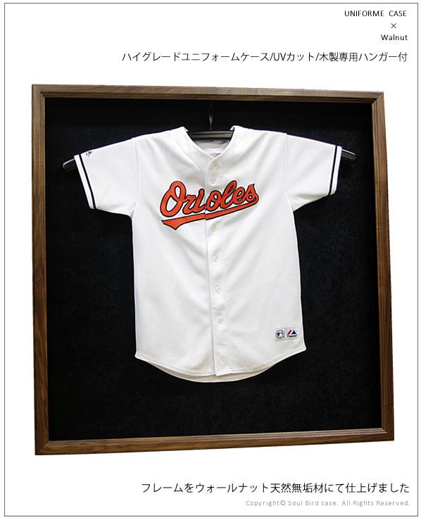 uniformcase-high-grade