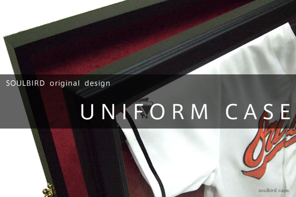 uniformcase-large-size