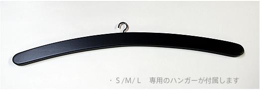 uniformcase-s-m-l