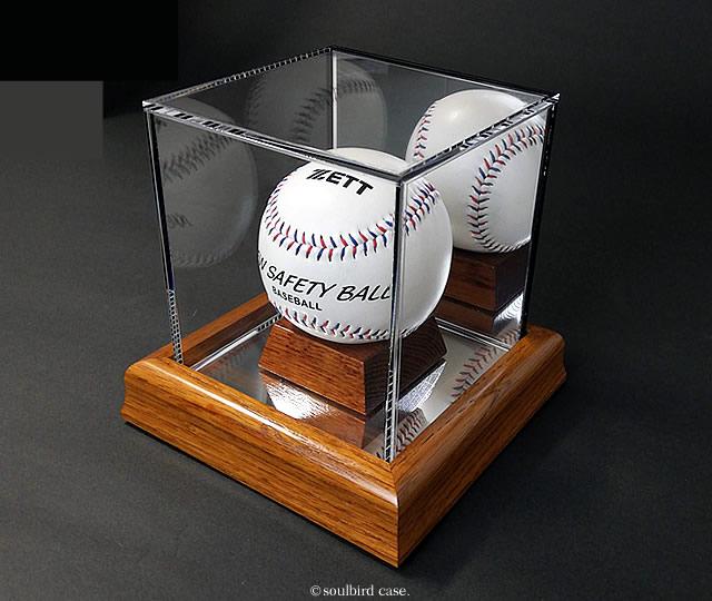野球ボールケース木製/UVカット・背面ミラー付